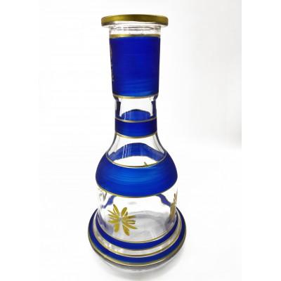 Колба для Khalil Mamoon синя