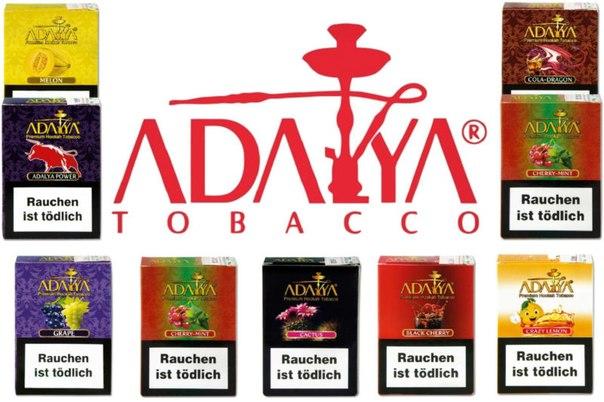 Табак Адалия