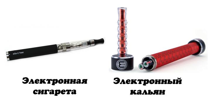 Что купить электронный кальян или электронную сигарету сигарета iqos купить в спб цена