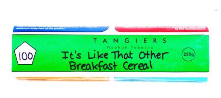 Танж завтрак